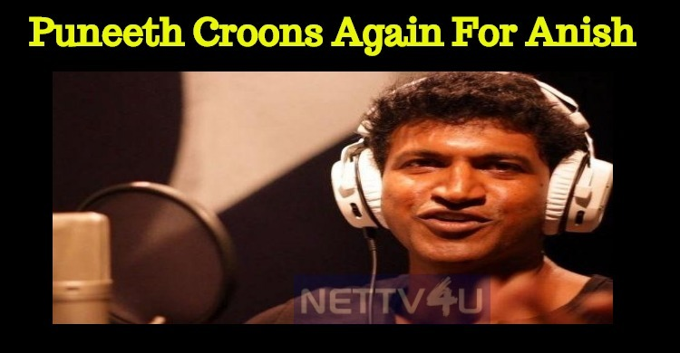 Puneeth Croons A Romantic Song!
