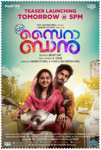 C/O Saira Banu Movie Review Malayalam Movie Review