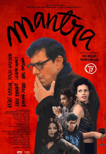 Mantra Movie Review Hindi Movie Review