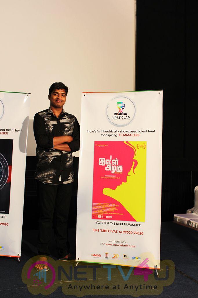 MovieBuff Press Event Photos