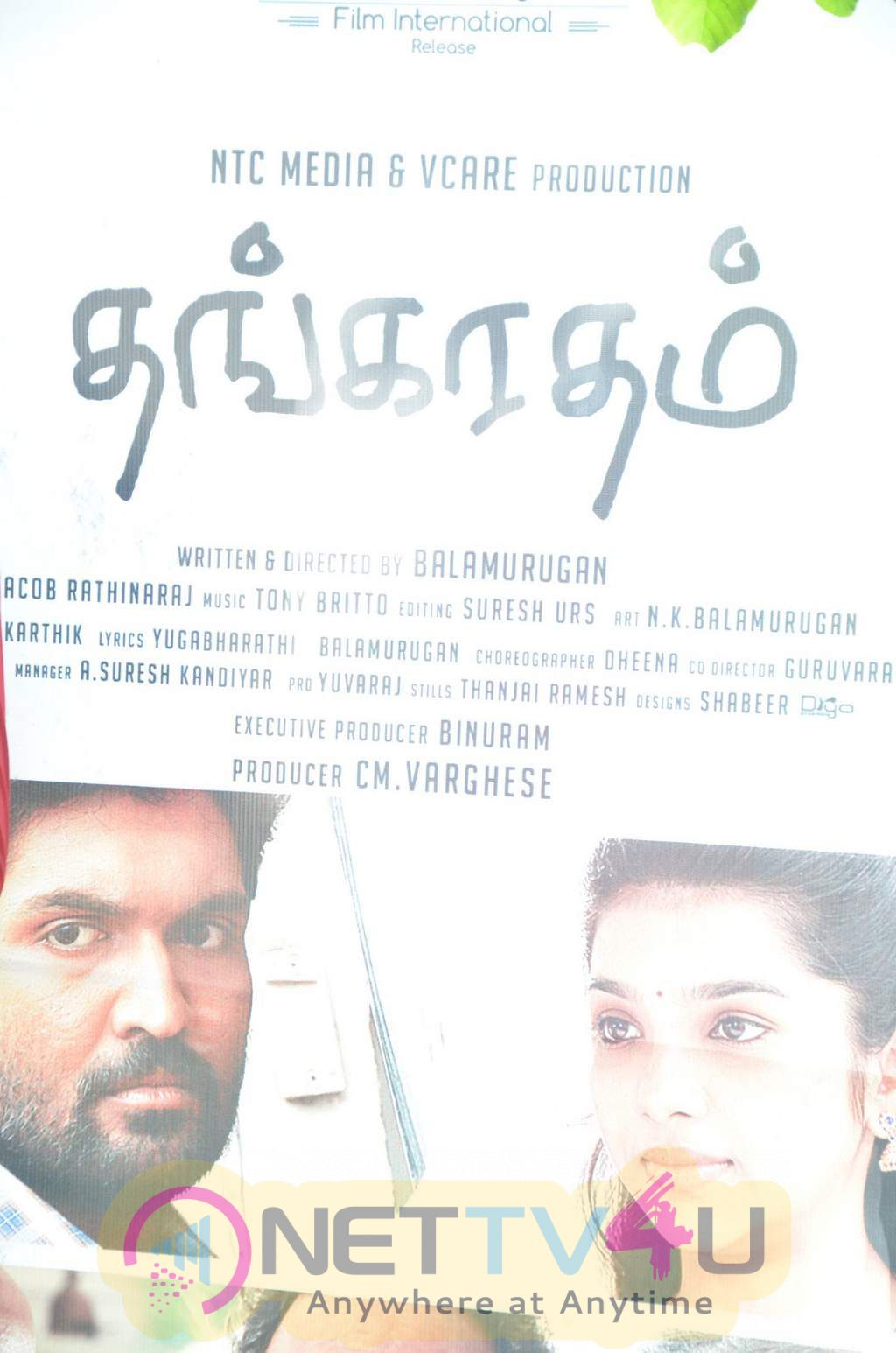 Thangaratham Movie Press Meet Beautiful Stills