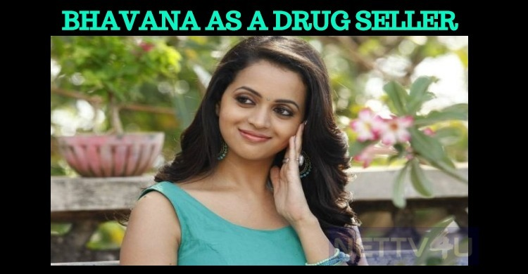 Bhavana As A Peddler In Inspector Vikram!
