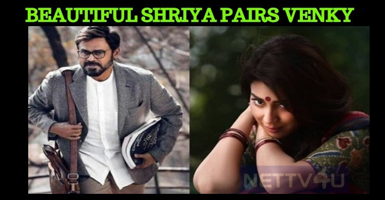 Shriya And Venkatesh Sail On The Same Boat! Telugu News