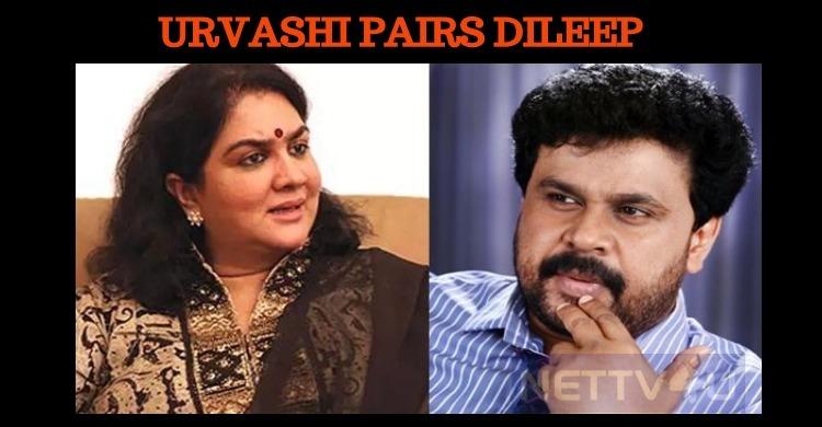 Urvashi Pairs Dileep In Her Next!
