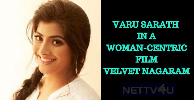 Varalaxmi In Velvet Nagaram!