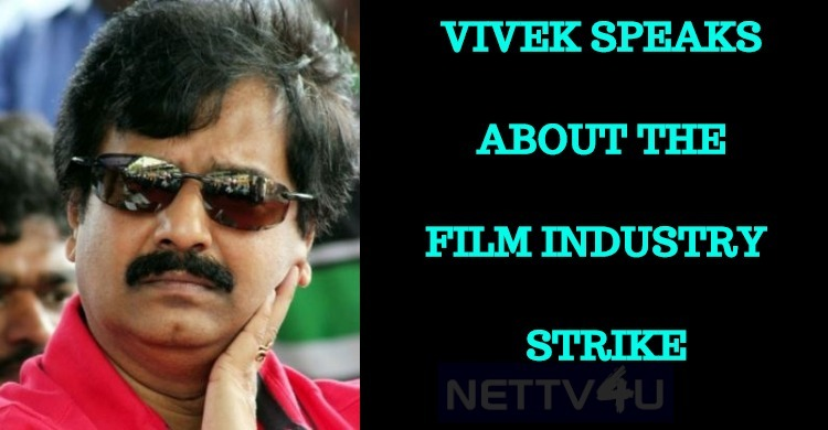 Vivek Raises His Voice For The Film Industry Strike! Tamil News
