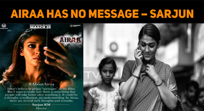 Airaa Has No Message – Sarjun