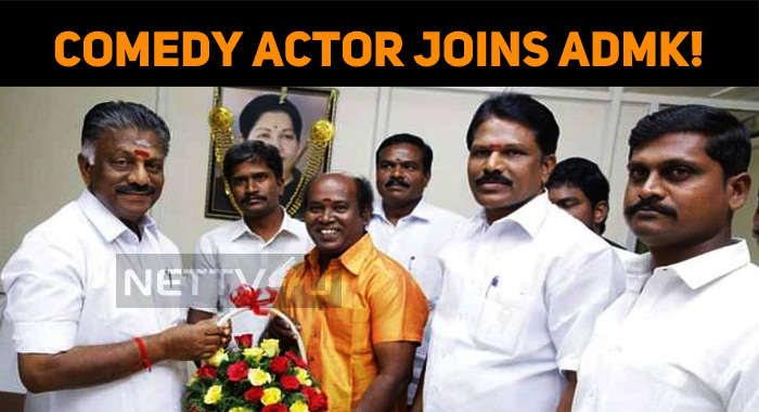Yet Another Actor From Kollywood Joins ADMK!
