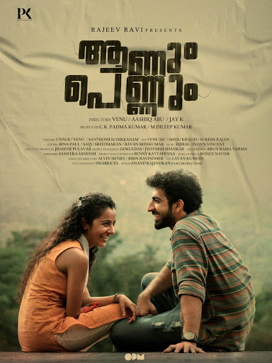 Aanum Pennum Movie Review (2021) - Rating, Cast & Crew With Synopsis