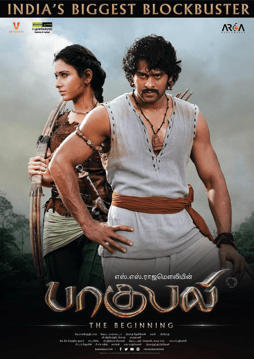 Baahubali Movie Review Tamil Movie Review