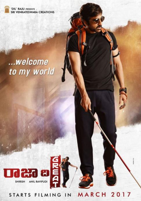 Raja The Great Movie Review Telugu Movie Review