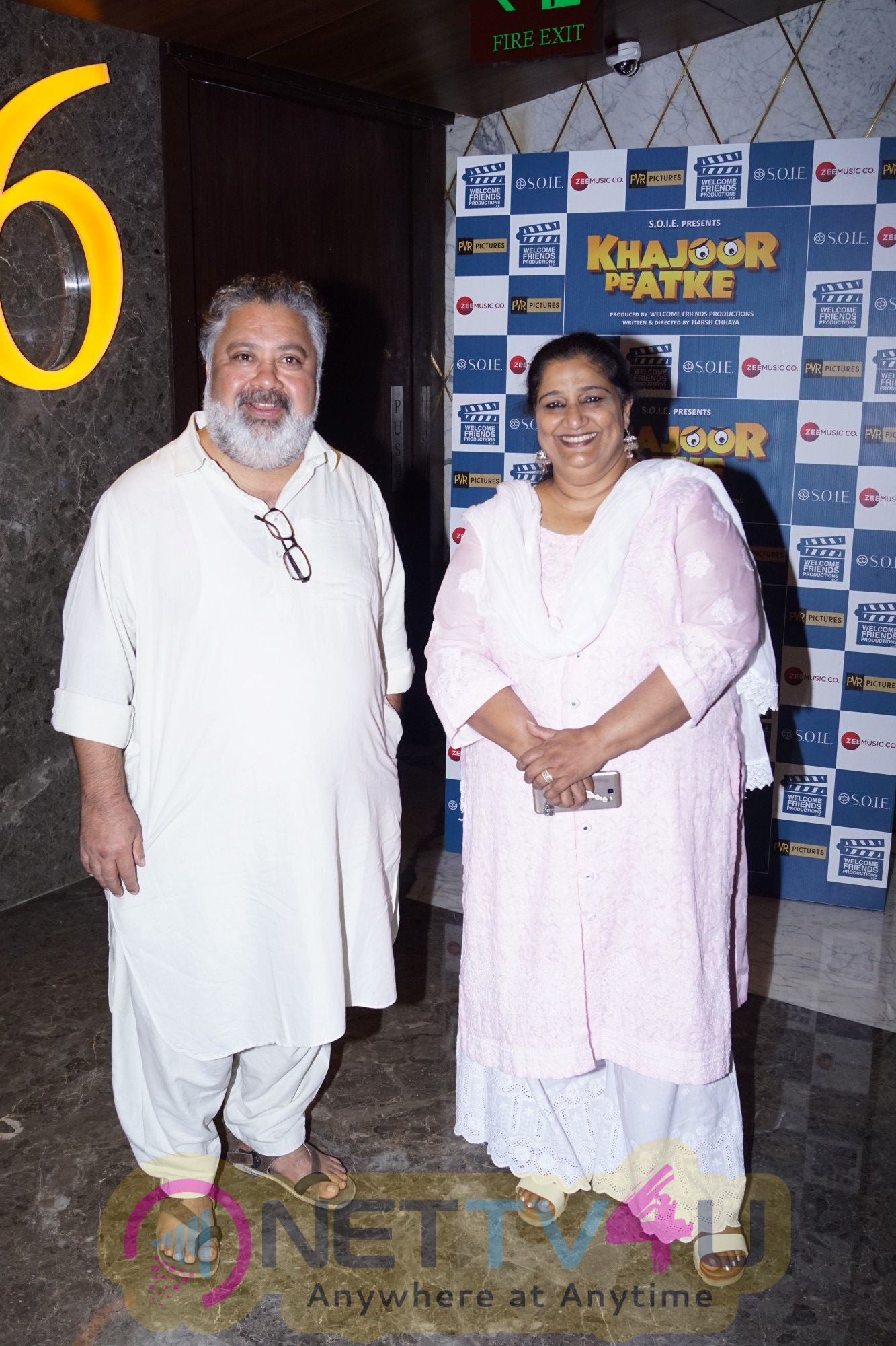 Khajoor Me Atke Movie Trailer Launch