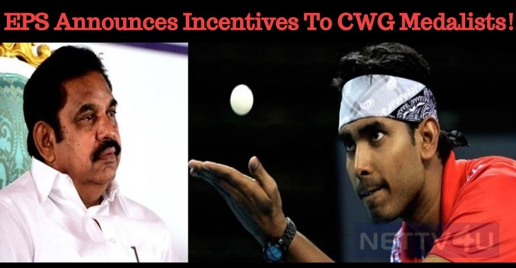 Tamilnadu Government Announces Incentives To Commonwealth Games Medalists!