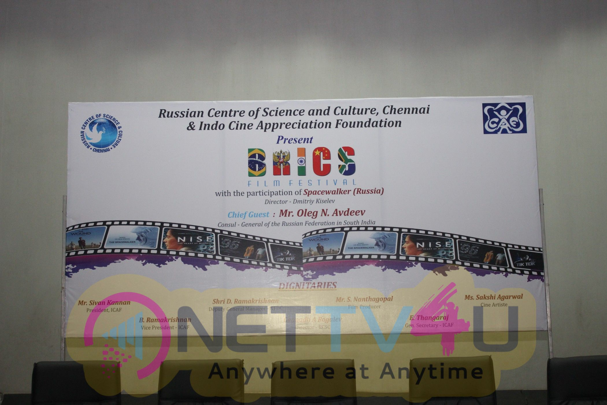 BRICS Film Festival Inauguration Event Images Tamil Gallery