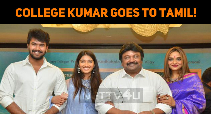 College Kumar Goes To Tamil!