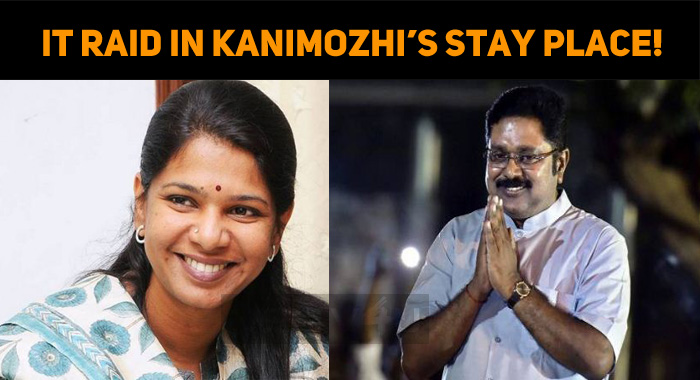 IT Raid In Kanimozhi's Stay Place!