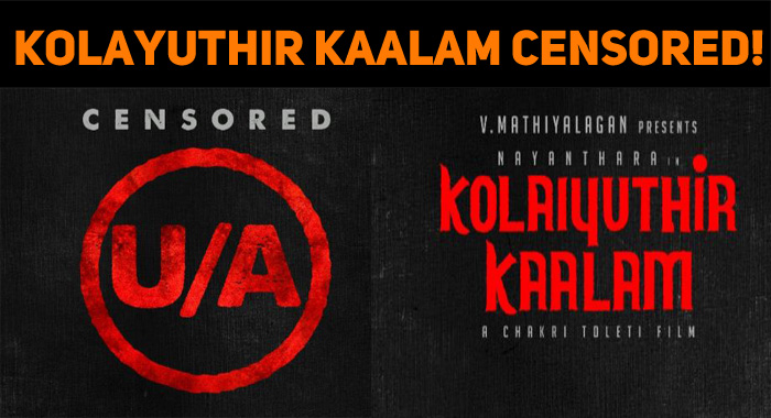 Kolayuthir Kaalam Censored!