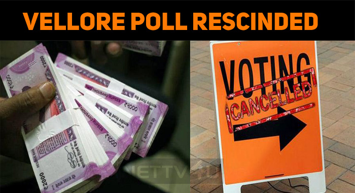 Lok Sabha Poll In Vellore Rescinded Due To Huge Illegal Money Transaction!