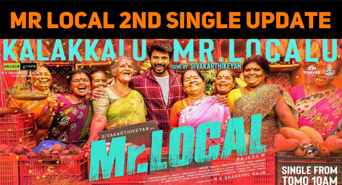 Mr Local Second Single From Tomorrow!