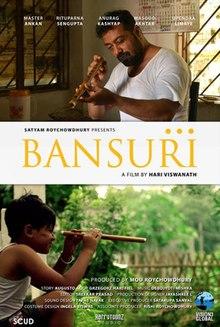 Bansuri: The Flute Movie Review