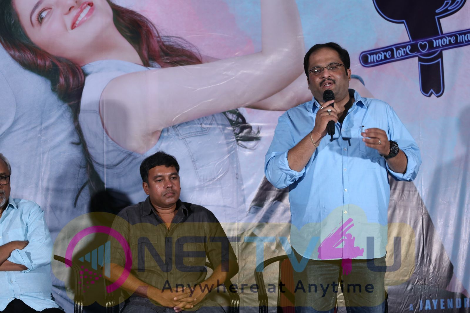 Naa Nuvve Trailer Launch Event Pics