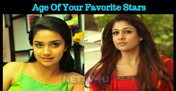 Do You Know The Age Of Your Favorite Stars? Tamil News