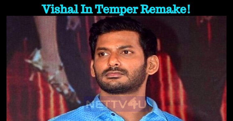 Vishal In Temper Remake!