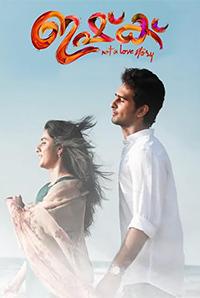 Ishq Malayalam Movie Review