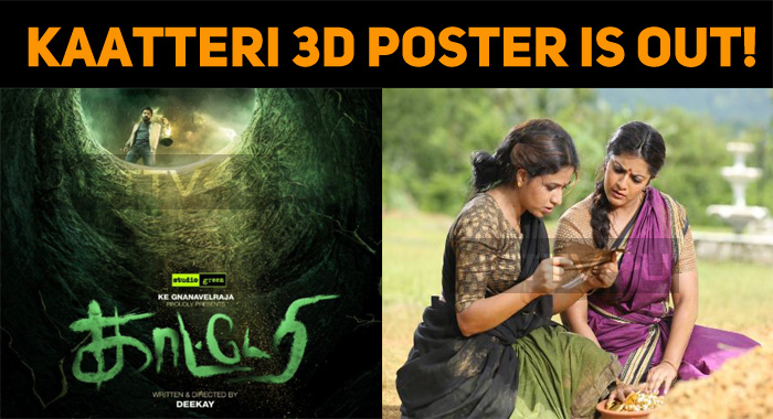 Kaatteri 3D Poster Is Out!