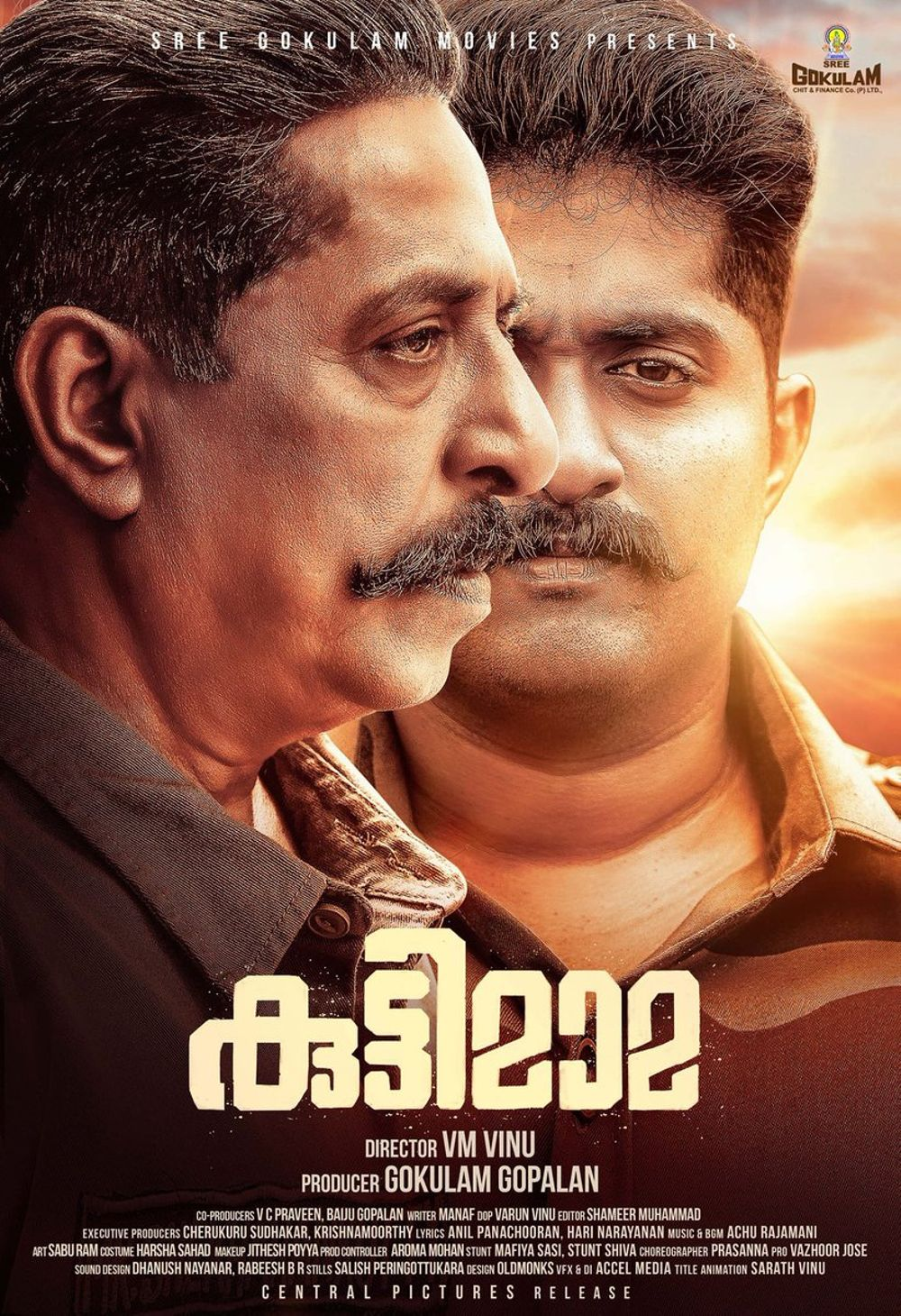 Kuttimama Movie Review