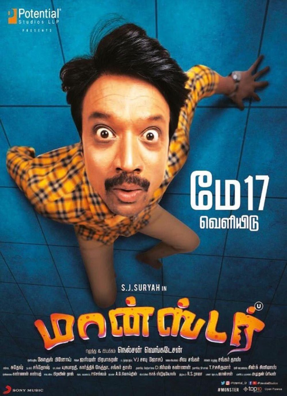 Monster Movie Review Tamil Movie Review