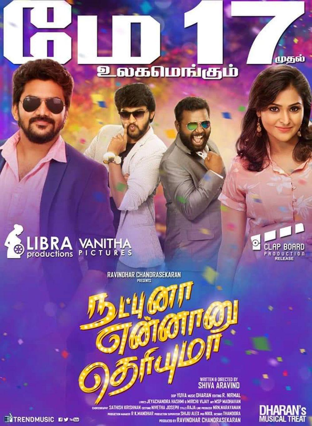 Natpuna Ennanu Theriyuma Movie Review Tamil Movie Review