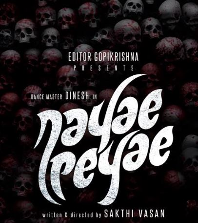 Nayae Peyae Movie Review
