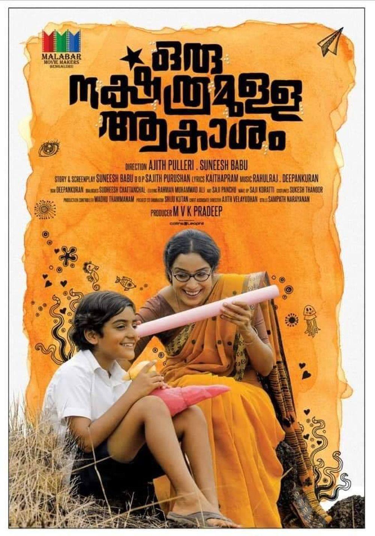 Oru Nakshatramulla Akasham Malayalam Movie Review