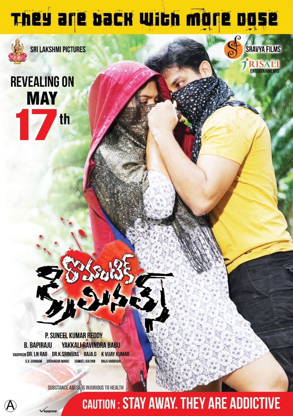 Romantic Criminals Movie Review Telugu Movie Review