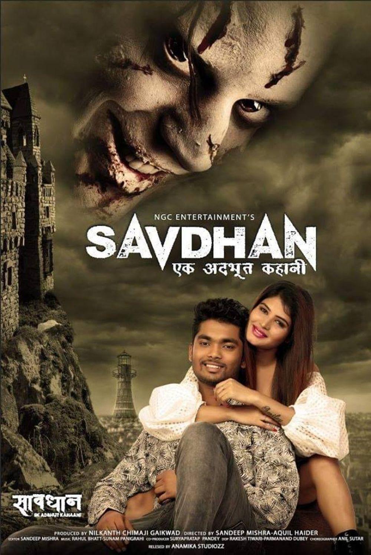 Savdhan Ek Adbhut Kahaani Movie Review