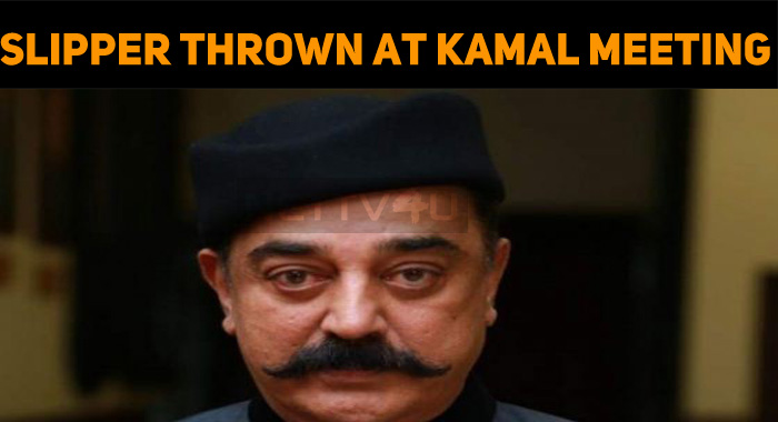 Slipper Attack In Kamal's Meeting! Next Meeting Canceled!