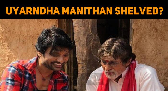 Will Uyarndha Manithan Be Shelved?