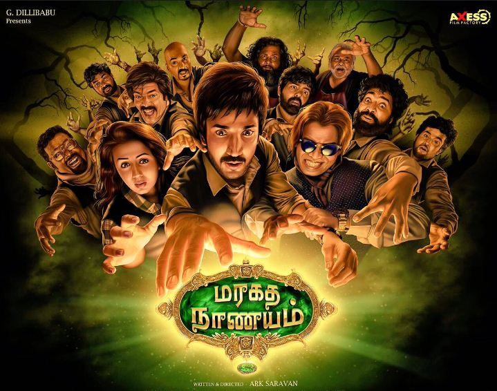 Aadhi's Maragatha Naanayam Released In 578 Theaters!