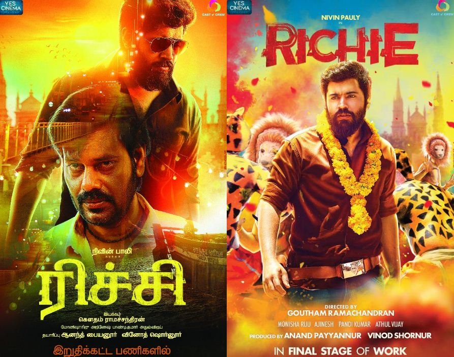 Nivin's Richie Poster Is Not Rich But Impresses..