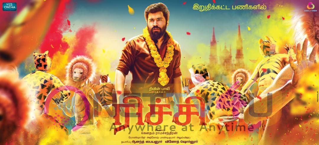 Richie Tamil Movie Attractive Posters