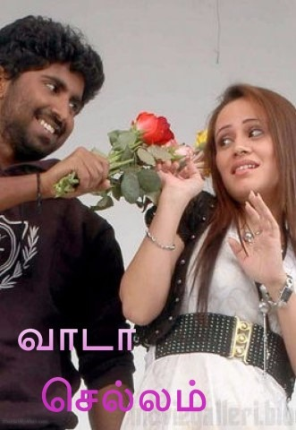 Vada Chellam Movie Review Tamil Movie Review