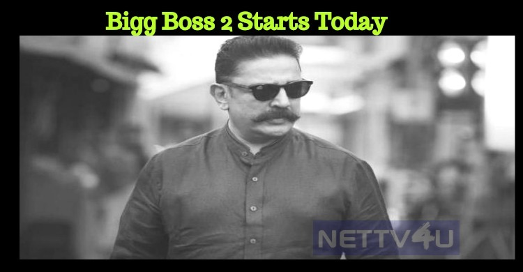 Bigg Boss 2 Starts Today And Will Be Aired Tomorrow!