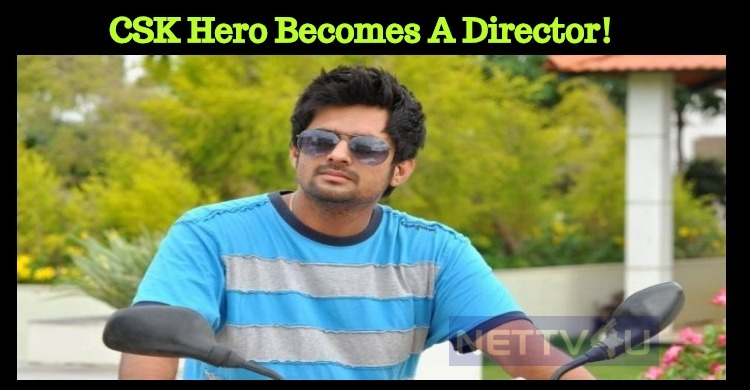 CSK Hero Becomes A Director!