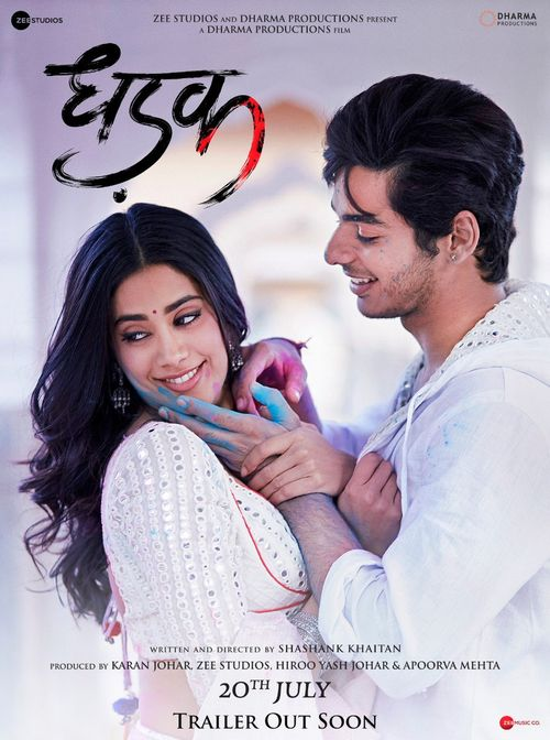 Dhadak Movie Review Hindi Movie Review