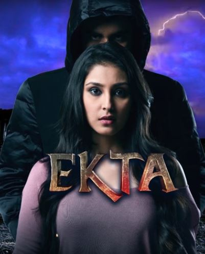 Ekta - Hindi Movie Review Hindi Movie Review