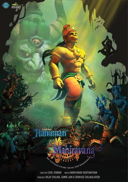 Hanuman Vs Mahiravana Movie Review
