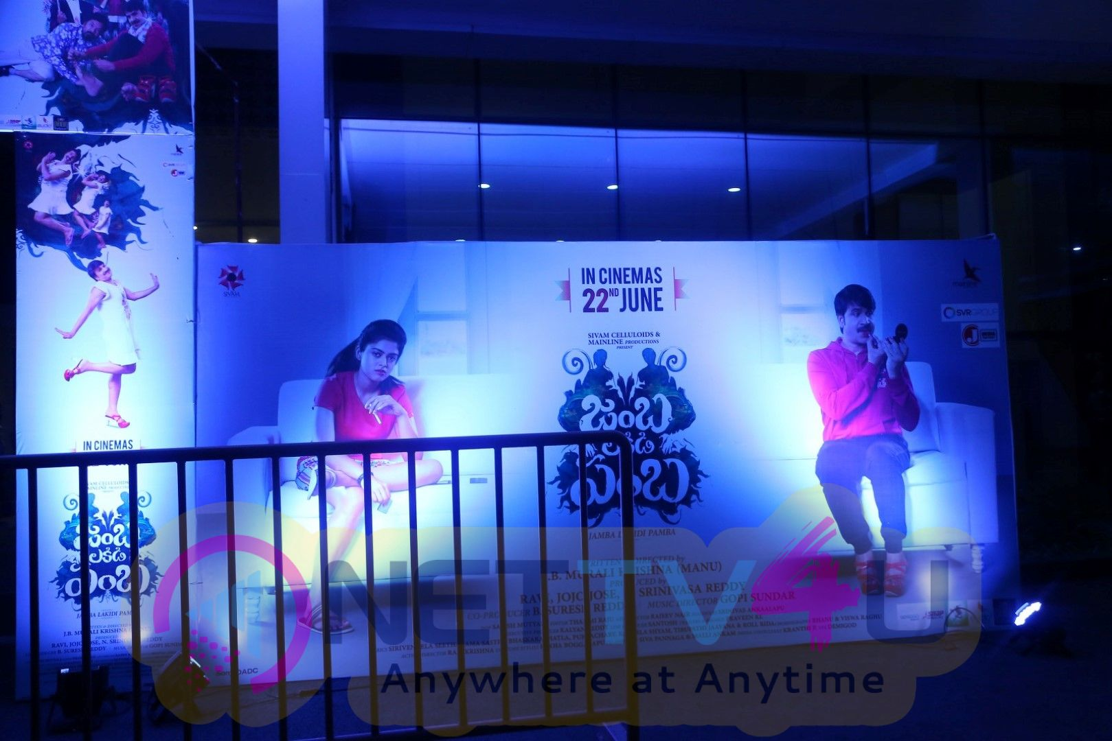 Jambalakadi Pamba Pre Release Images Telugu Gallery
