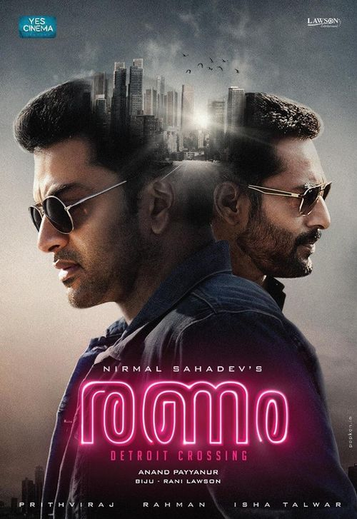 Ranam: Detroit Crossing Movie Review Malayalam Movie Review