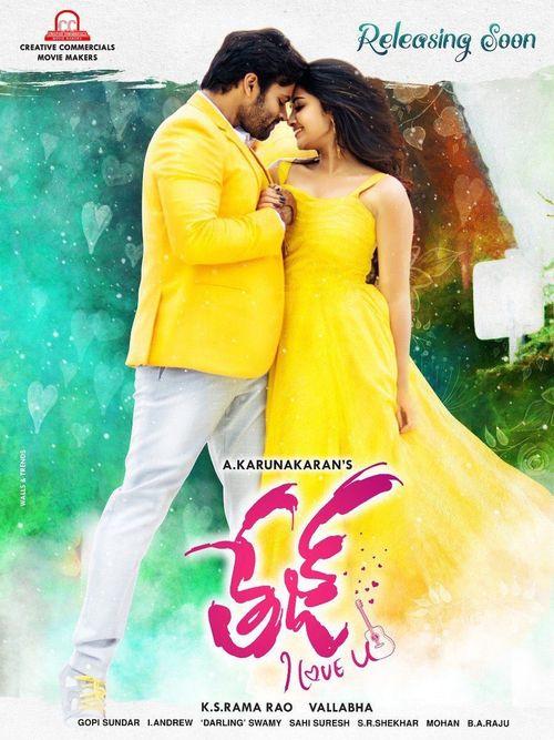 Tej I Love You Movie Review Telugu Movie Review